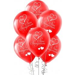 Seni Seviyorum Baskılı Balon